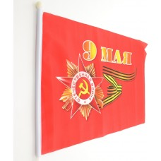 Флаг 9 МАЯ fl9m-003