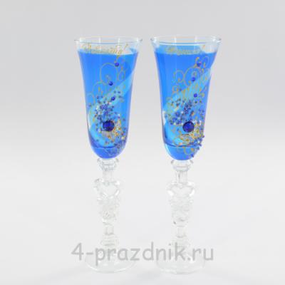 Бокалы декорированные, синие bok141 оптом