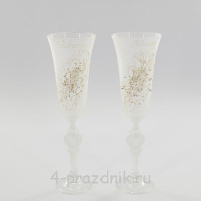 Бокалы декорированные, белые матовые bok142 оптом