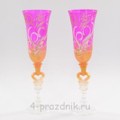 Бокалы с рисунком ярко-розовые с золотом bok149 оптом
