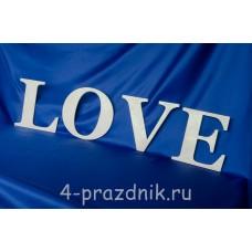 Деревянные буквы LOVE белые 1947-bel