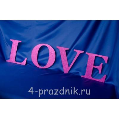 Деревянные буквы LOVE фуксия 1947-fuk оптом