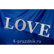 Деревянные буквы LOVE серебрянные 1947-ser