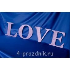 Деревянные буквы LOVE сиреневые 1947-sir