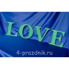 Деревянные буквы LOVE зеленые 1947-zel