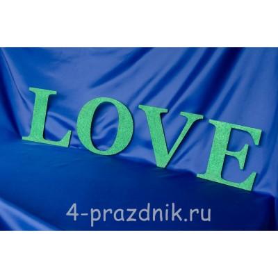 Деревянные буквы LOVE зеленые 1947-zel оптом