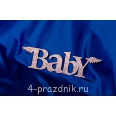 Декоративное слово Baby с крыльями, розовый блеск 2265-rozbl