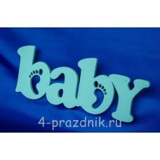 Декоративное слово Baby с ножками, бирюза 2266-bir