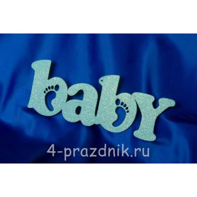 Декоративное слово Baby с ножками,бирюза блеск 2266-birbl оптом
