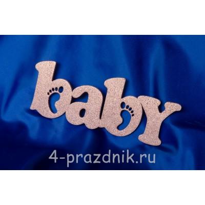 Декоративное слово Baby с ножками, розовый блеск 2266-rozbl оптом