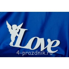 Декоративное слово Love с ангелами, белое 2275-bel
