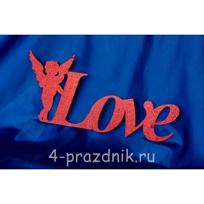 Декоративное слово Love с ангелами, красное 2275-kr оптом