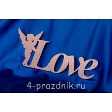 Декоративное слово Love с ангелами, розовое 2275-roz