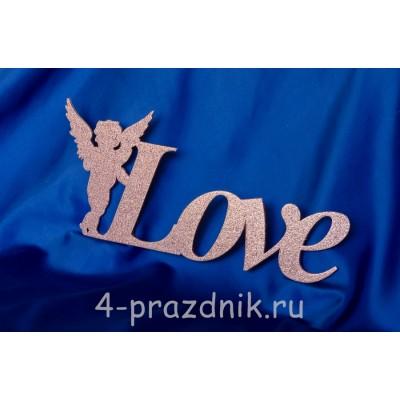 Декоративное слово Love с ангелами, розовое 2275-roz оптом