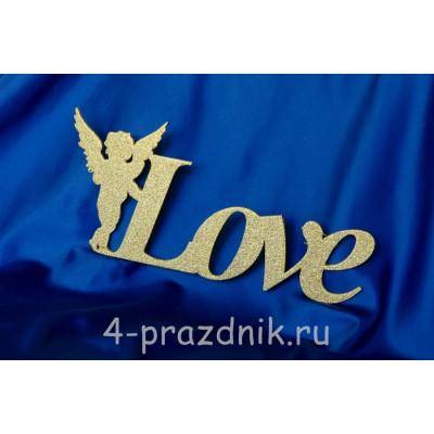 Декоративное слово Love с ангелами, золотое 2275-zol оптом