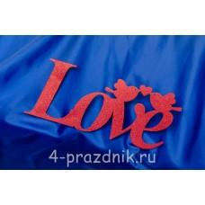 Декоративное слово Love с птичками, красное 2276-kr
