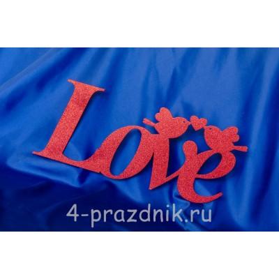 Декоративное слово Love с птичками, красное 2276-kr оптом