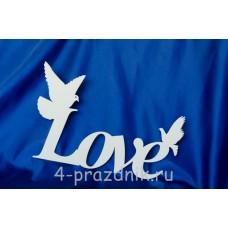 Декоративное слово Love с голубями 2278