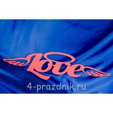 Декоративное слово Love ангельская 2689