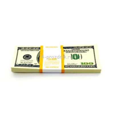 Деньги для выкупа 100$ на свадьбу