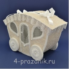 Карета для сбора денег  молочно-кофейная в белом оформлении sbor058