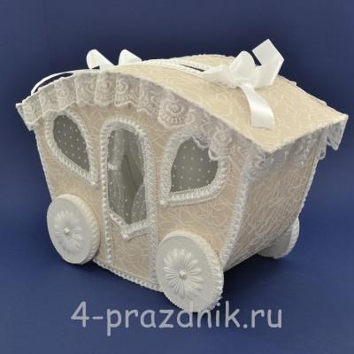 Карета для сбора денег  молочно-кофейная в белом оформлении sbor058 оптом