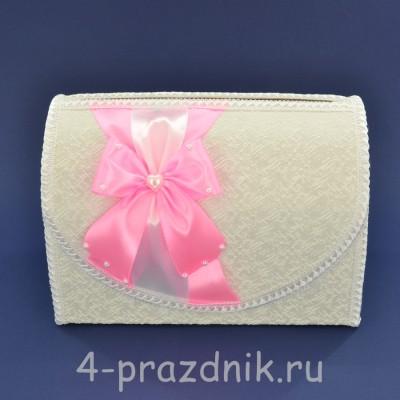 Сундук для сбора денег белый с розовым бантом sbor061 оптом
