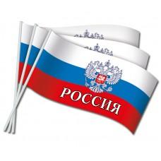 """Флажки оформительские """"Россия"""" (Российская символика)"""