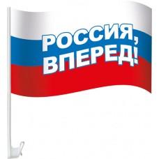 """Флаг с государственной символикой """"Россия, вперед!"""" на кронштейне для автомобиля"""