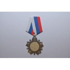 Орден с колодкой ТРК, за взятие юбилея 95 лет medali-21406582