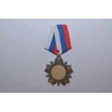 Орден с колодкой ТРК, за взятие юбилея 100 лет medali-21406595
