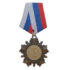 Орден с колодкой ТРК, за взятие юбилея 85 лет medali-21406518