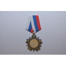 Орден с колодкой ТРК, С юбилеем medali-21406620