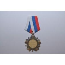 Орден с колодкой ТРК, за взятие юбилея medali-21406645
