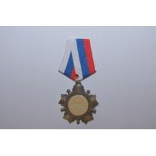 Орден с колодкой ТРК, за надежный тыл medali-21409737