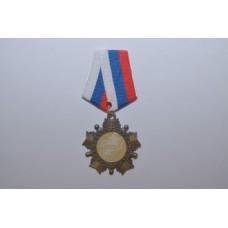 Орден с колодкой ТРК, с любовью medali-21406694