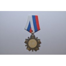 Орден с колодкой ТРК, с праздником 8 марта medali-21410236