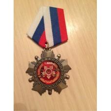 Орден 9 мая цветная вставка d-50 medali-22689691