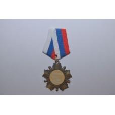 Орден с колодкой ТРК, лучшему другу medali-21406674