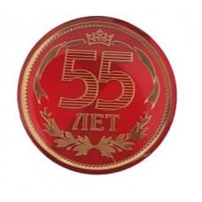 Цветная вставка 55 лет d-50мм medali-25663209