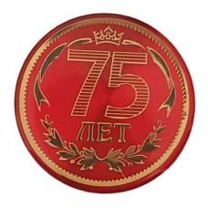 Цветная вставка 75 лет d-50мм medali-25663250