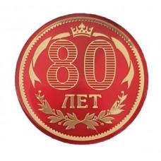 Цветная вставка 80 лет d-50мм medali-25663268