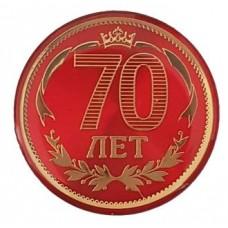 Цветная вставка 70 лет d-50мм medali-25663241