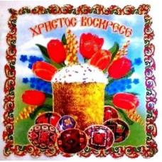 """Пасхальный платочек тюльпаны """"Христос воскресе"""" medali-27180516"""