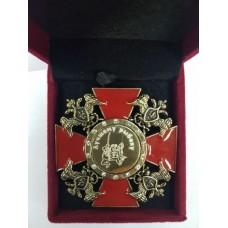 Орден Лучшему Рыбаку medali-32466897