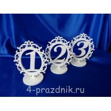 Резная нумерация праздничного стола( от 1 до 9), белая 2544