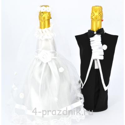 Одежда на шампанское sam012