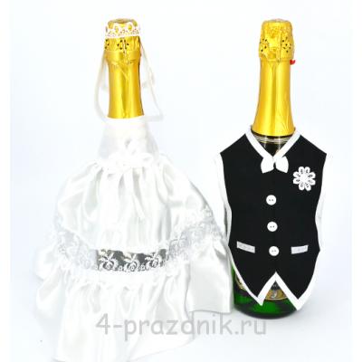 Одежда на шампанское sam028