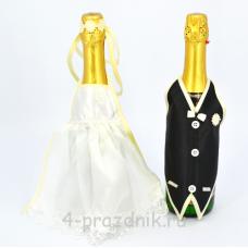 Одежда на шампанское sam030