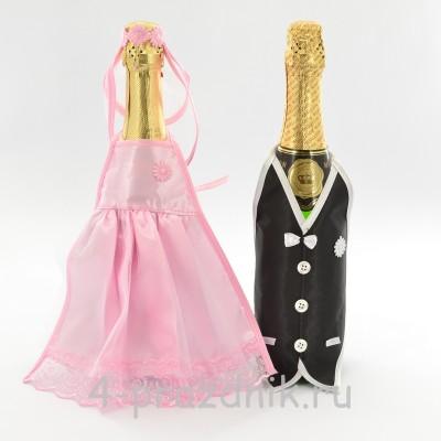 Одежда на шампанское розовая в виде фартуков sam032 оптом